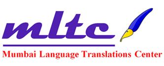 Marathi Translator in Mumbai, Marathi Translation in Mumbai